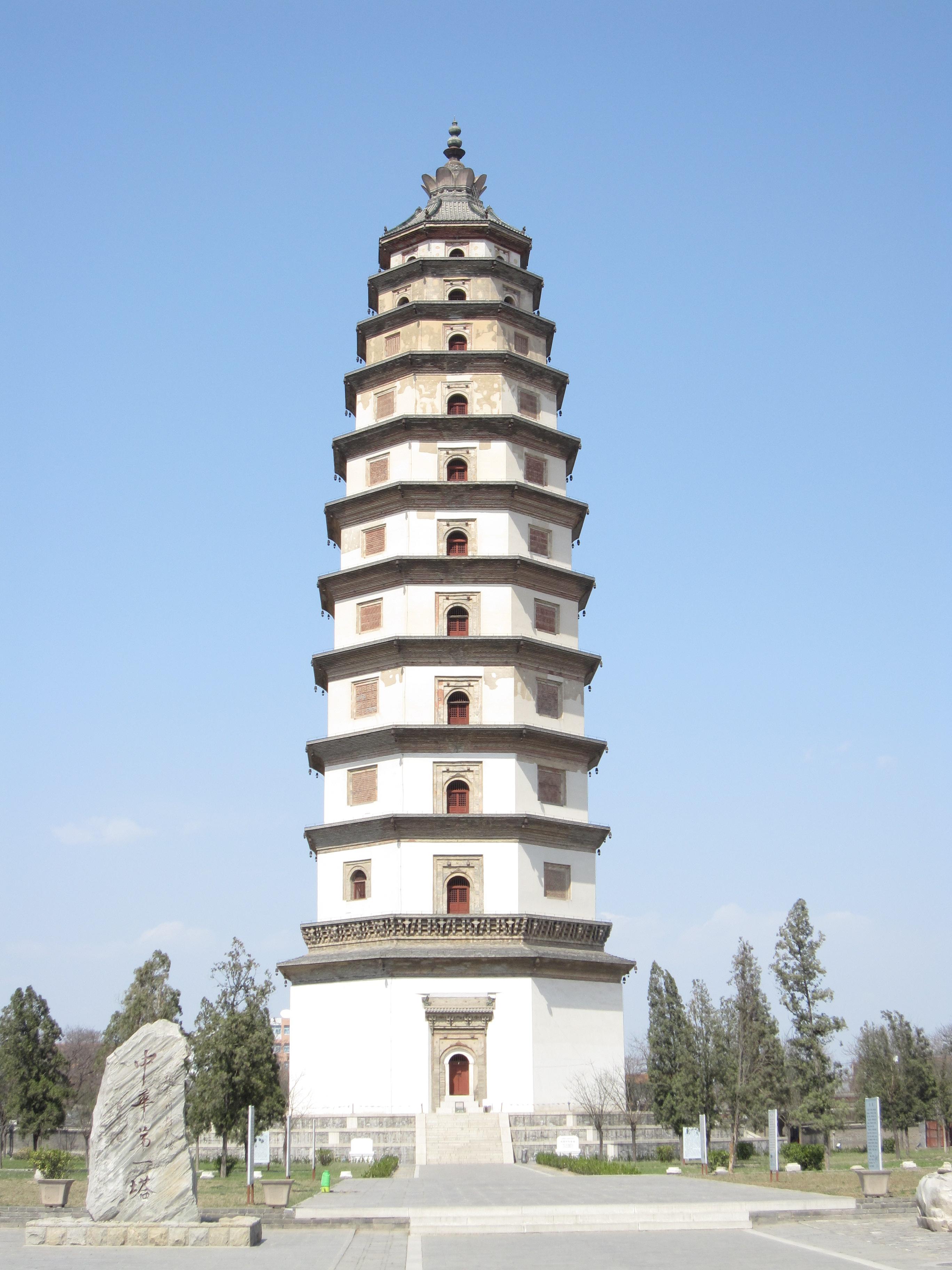 Pagoda Ferrebeekeeper