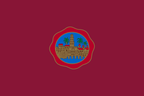 The Flag of Córdoba