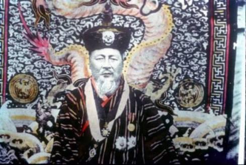 Ugyen Wangchuk, the first King of Bhutan from 1907 to 1926