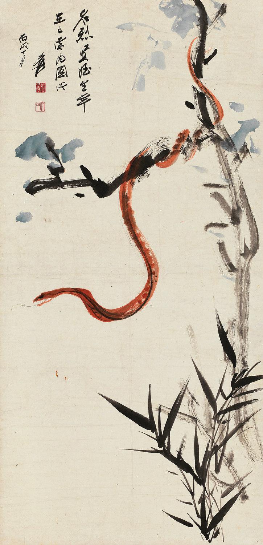 Red Snake by Zhang Daqian(1899-1983) from China Guardian