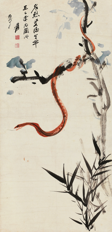 chinese art snake - photo #8