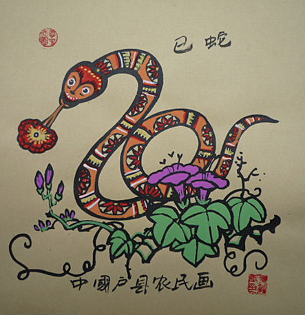 Zodiac&Snake – Chinese Painting (from Artisoo Chinese Painting Blog)