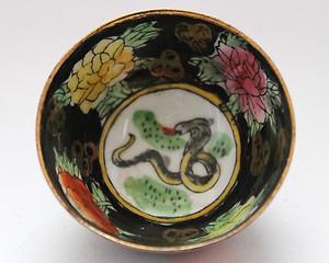 Vintage Chinese Cloisonne Porcelain Teacup
