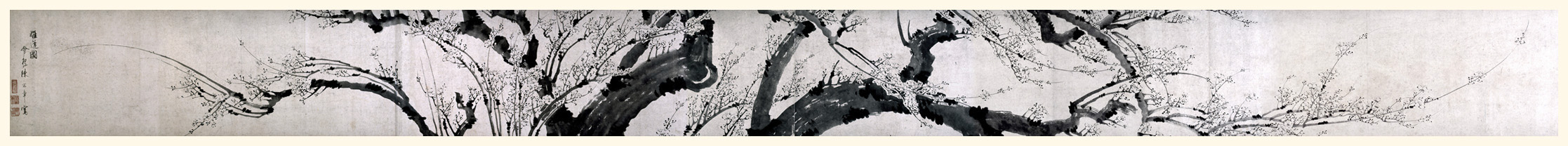 """The Picture Scroll of """"Clustering Chinese Plum Flowers""""by Chen Lu"""