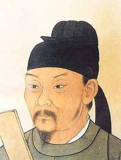 An artist's interpretation of what Du Fu might have looked like (there are no original portraits)