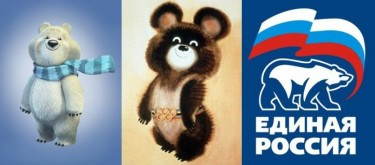 The Sochi 2014 mascot bear, Misha, the 1980 mascot bear, and the United Russia bear