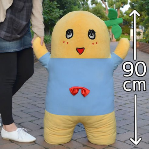 Funassyi, the pear spirit