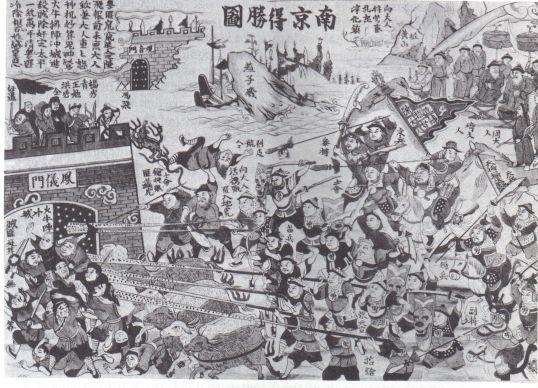 The Fall of Nanjing in 1864