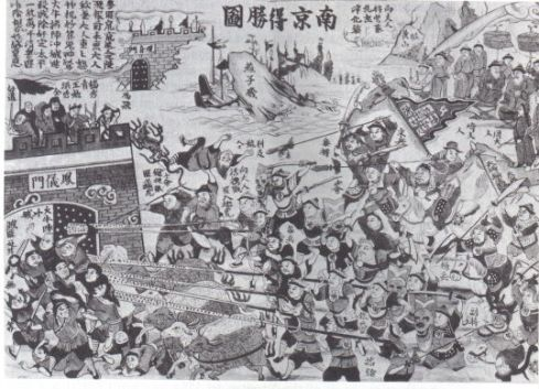 The Fall of Nanjing in 1864