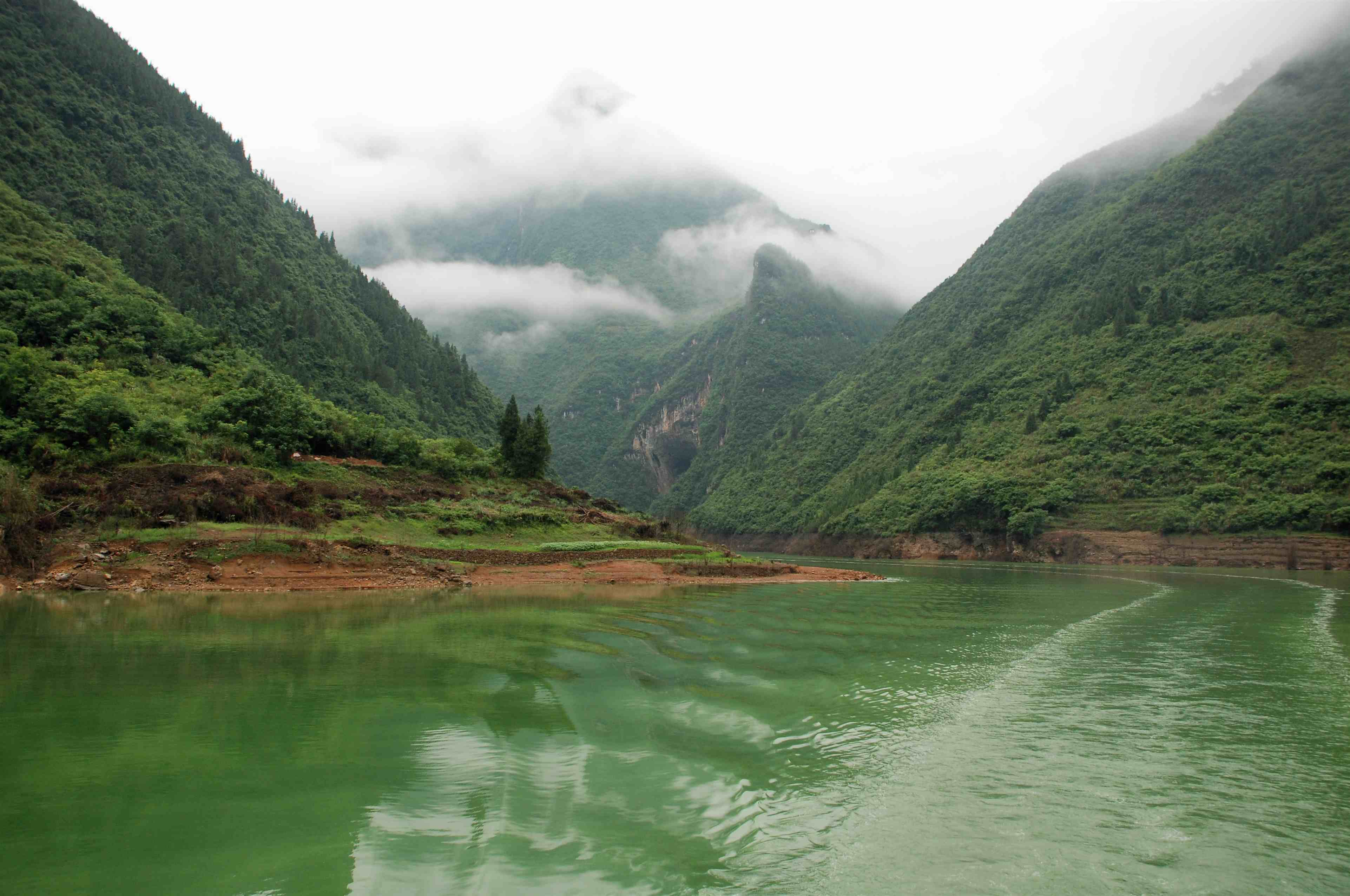 The Landscape of Hubei