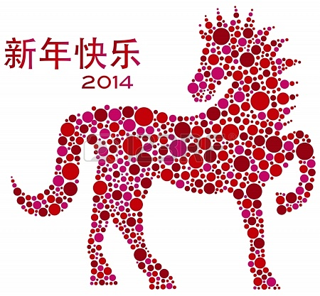 year-of-horse-zodiac_1389986758
