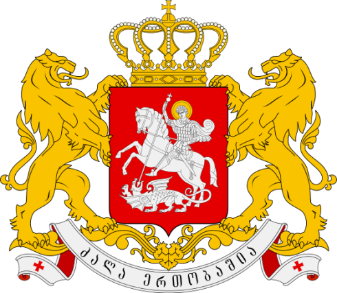 The Coat of Arms of Modern Georgia