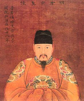 The Hongzhi Emperor in a yellow robe