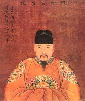 The Hongzhi Emperor in a yellow robe