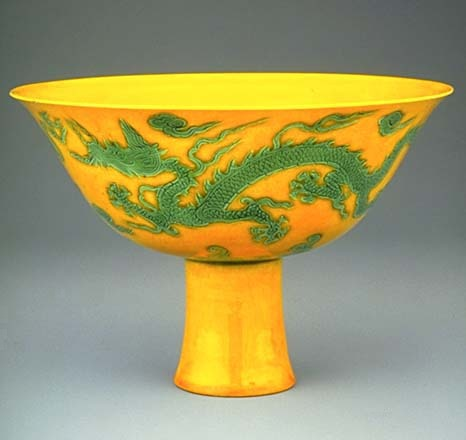 A Ming Dynasty Stem Cup (ca. 1488-1505)