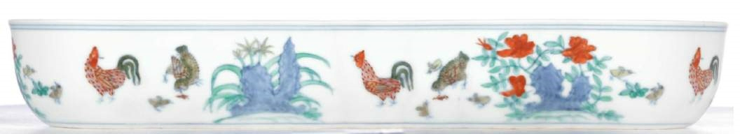 Chenghua Chicken Cup (Ming Dynasty, ca 1447-1487 AD)