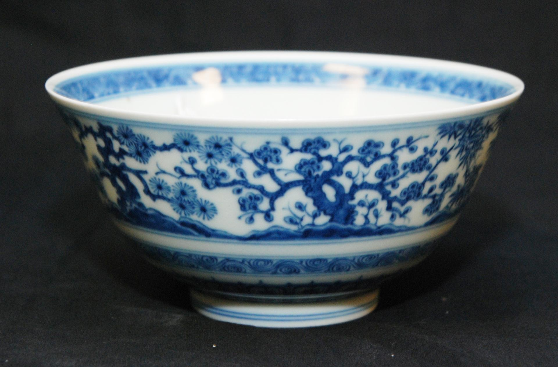 Blue and white Ming Bowl with garden scenes (Chenghua reign marks)