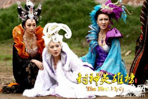 The three spirits sent by Nüwa as seen in a contemporary Chinese theatrical production