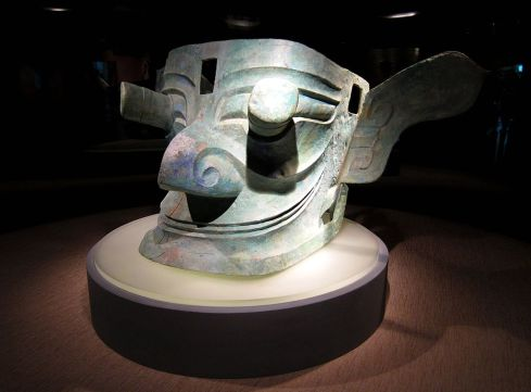 Bronze Mask with protruding Eyes (Sanxingdui, circa 1300-1200 BC, bronze)