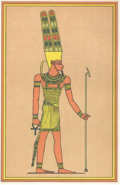 Amun Ra in his splendid towering crown