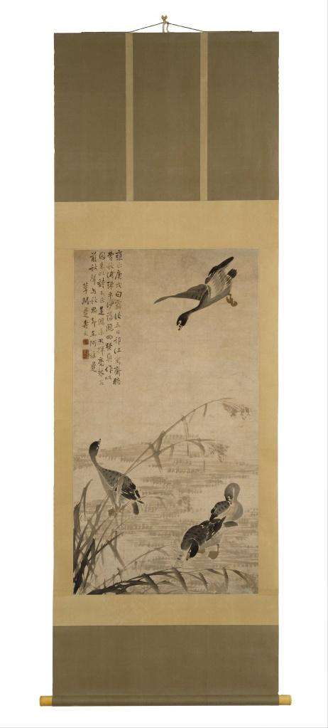 Geese Descending on a Sandbank (Bian Shoumin, 1730, ink on scroll)