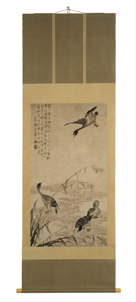 Geese Descending on a Sandbank (Bian Shoumin, 1730, ink on scroll)