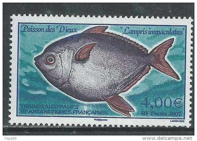 A stamp from  French Southern and Antarctic Territories showing Lampris immaculatus