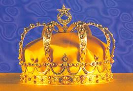 The Crown of Terengganu