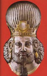 A silver gilt head of Shapur II (309 to 379 AD)