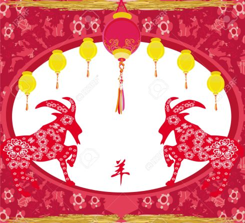 2015 year of the goat: Blood red goats desport in front of the full moon as a symbol of this year's Mid-Autumn festival