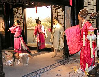 A historical reenactment of a scene from the Hongwu Court