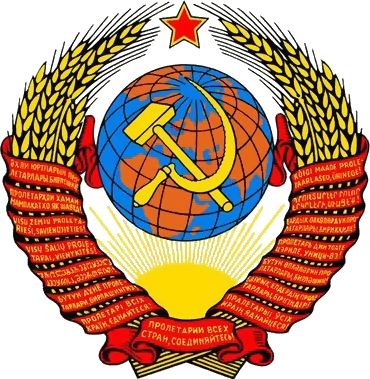 Soviet_coat_of_arms