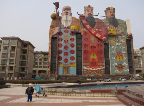 China-amid-weird-wacky-building-boom-OJ1786NO-x-large