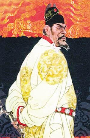 yuan 10