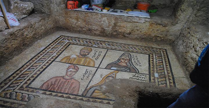 mosaic-1