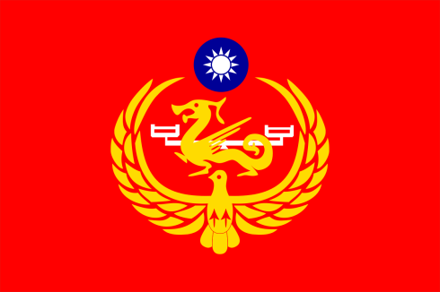 Flag_of_the_Coast_Guard_Administration_of_the_Republic_of_China.svg