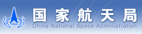 CNSA_logo_2.png
