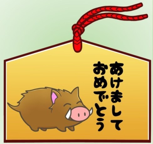 year-of-the-boar-japan-2019.jpg