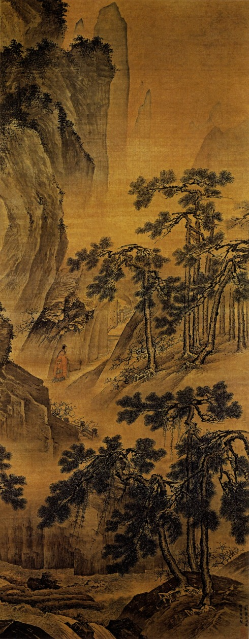 Dai_Jin-Inquiring_of_the_Dao_at_the_Cave_of_Paradise.jpg