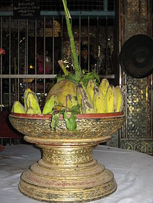 220px-IMG_banana-offering
