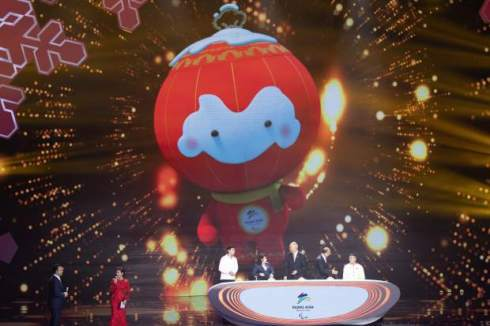 China_Winter_Olympics_Mascot_36572-297081-1.jpg