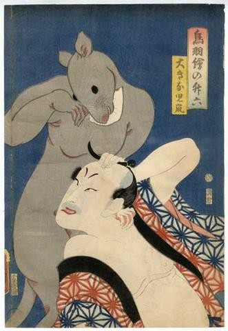 man-and-huge-rat-kunisada-japanese-woodblock_1_ca35a4c159619eff45ff17a9d8750698